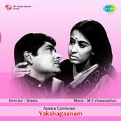 Yakshaganam Songs