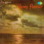 Gems Forever Tagore Songs Songs