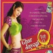 Ghar Jayegi Top 11 Songs
