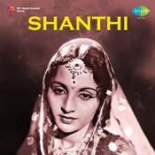 Shanthi Songs