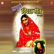 Sampooran Vivah Geet Songs
