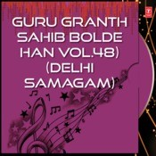 Guru Granth Sahib Bolde Han Songs