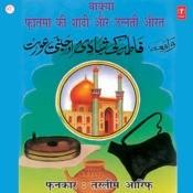 Fatma Ki Shaadi Aur Jannati Aurat Songs