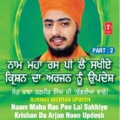 Naam Maha Ras Pee Lai Sakhiye Krishan Da Arjan Noon Updesh Songs