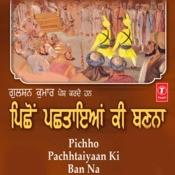 Pichhon Pachhtayan Ki Banna Songs