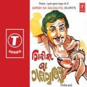 Girish Na Galgaliya Songs