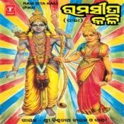 Rama Seeta Kali Songs