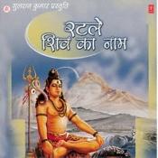 Ratle Shiv Ka Naam Songs