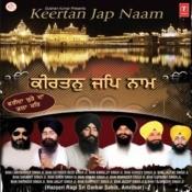 Sadh Khushiyan Kirtan Jap Naam Song