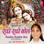 Radhe radhe songs download | radhe radhe songs mp3 free online.