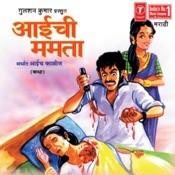 Pateechya Mrityunanrahi Teene     Laagel Song