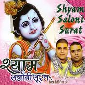 Shyam Saloni Surat Songs