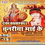 Colourfull Chunariya Mai Ke Songs
