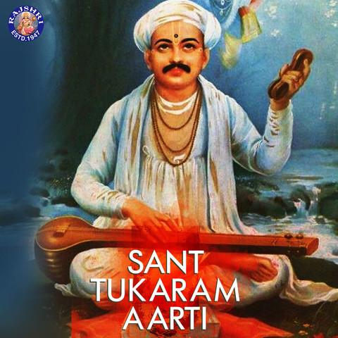 Sant Tukaram Aarti Aarti Tukarama Songs Download Sant