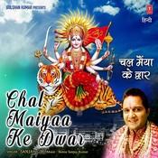 Chal Maiyaa Ke Dwar Song