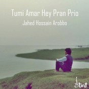 Tumi Amar Hey Pran Priyo Songs