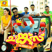 cappuccino malayalam movie songs download