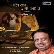 Timirmoy Nibir Nisha Song