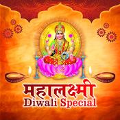 Shree Mahalaxmi Mantra MP3 Song Download- Mahalaxmi Diwali