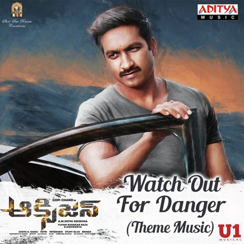 Oxygen Songs Download: Oxygen MP3 Telugu Songs Online Free