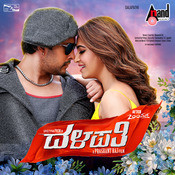 Early Morning MP3 Song Download- Dalapathi Early Morning