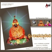 Sri Danamma Devi Songs