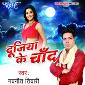 Dujiya Ke Chand Songs