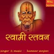 Swami Stavan Songs
