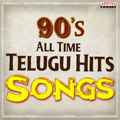 90's All Time Telugu Hit Songs Songs