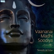 Sounds Of Isha Songs Download: Sounds Of Isha Hit MP3 New