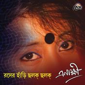 Roser Hari Cholok Cholok Songs