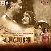 Rosogolla Arnab Dutta Full Mp3 Song