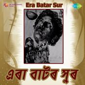 Eba Batar Sur Songs