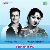 Petthamdhaarlu Songs