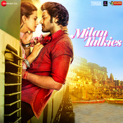 Milan Talkies Rana Mazumder Full Mp3 Song
