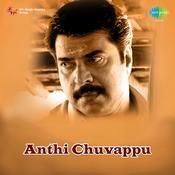 Anthi Chuvappu Songs
