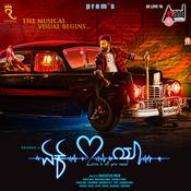 Ek Love Ya Arjun Janya Full Mp3 Song