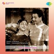 Intiki Deepam Illale Songs
