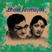 Bhale Ammayilu Songs