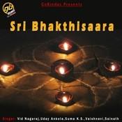 Sri Bhakthisaara Songs