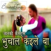 Bhuchal Kail Baa Songs