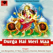 Mangal Ki Seva MP3 Song Download- Durga Hai Meri Maa Vol 5
