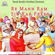 Re Mann Ram Sio Kar Preet Song