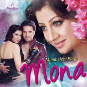 Mumbaichi Porgi Songs