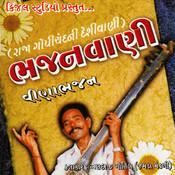 Nathi Re Vadal Nathi Vijali Song