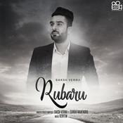 Rubaru Song