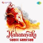 Bappa Moraya Song