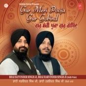 Gur Meri Pooja Gur Gobind Songs