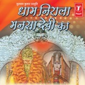 Dhaam Nirala Mansa Devi Ka Songs