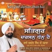 Satgur Darsan Dhan Hai Songs